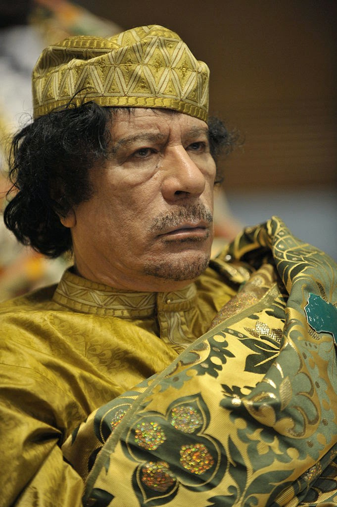 Gaddafi at the 12th Summit of the African Union, February 2009