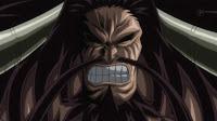 ไคโด (Kaido)