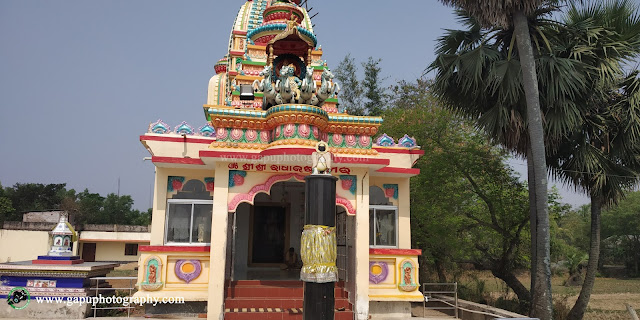 Radhakrushna Jew Temple Khantapada