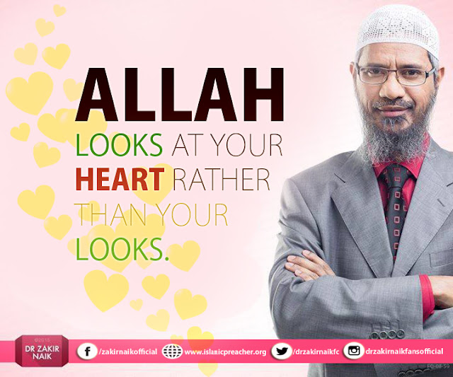 Allah Looks at Your Heart Rather Than Your Looks.