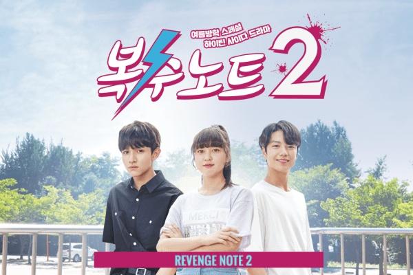 Download Drama Korea Revenge Note 2 Batch Subtitle Indonesia