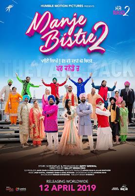 Manje Bistre 2 (2019) Punjabi 720p HDRip ESubs Download