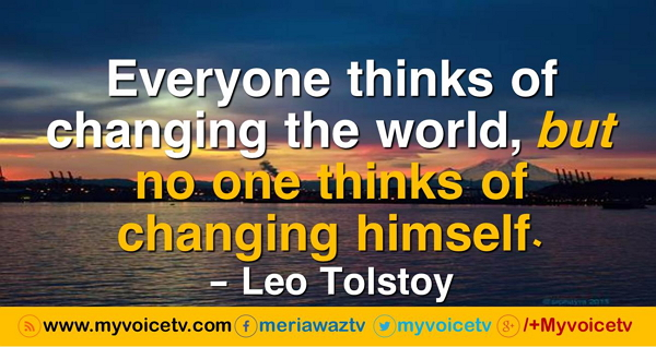 #BestQuotes - Every one thinks of changing the world - read full >>