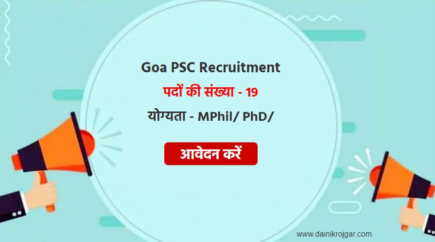 Goa PSC Recruitment 2021 – 19 Various Vacancies