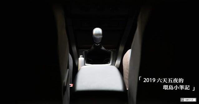 Ford Focus ST, Manual Gear, Taiwan, Island Tour, 福特, 手排, 台灣, 環島, 旅行