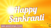 Makara Sankranti wishes greetings