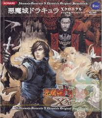 Download Akumajou Dracula - X Chronicle (Japan) PSP ISO Game For Android - www.pollogames.com