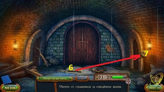 ставим рычаг для открытия дверей в комнате лабиринта в игре затерянные земли 6