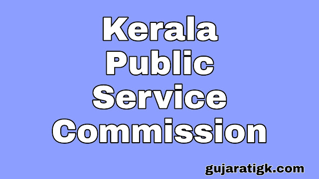 kerala public service commission,kerala psc,kerala public service commission (government agency),public service commission,kerala,kerala public service commission exam,kerala public service commission kpsc,home | kerala public service commission,kerala public service commission 2017,kerala public service commission exam preparation,kerala public service commission kpsc latest bharti 2019