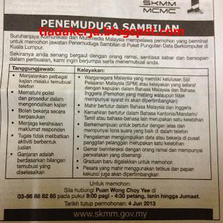 Jobs Malaysia 2020   2021: Jawatan Kosong SKMM