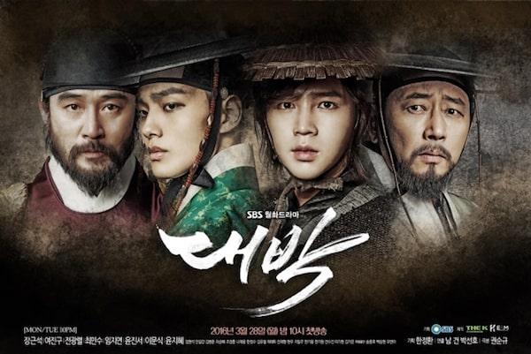 Download Drama Korea Jackpot Batch Subtitle Indonesia