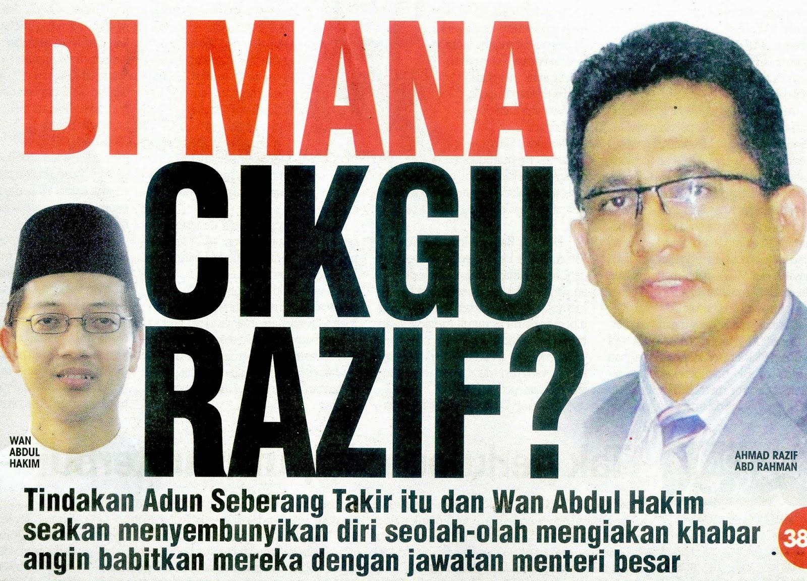 Ahmad Razif memilih untuk tidak melayan pertanyaan berkaitan perkara itu  daripada mana-mana pihak 8433e2ada6
