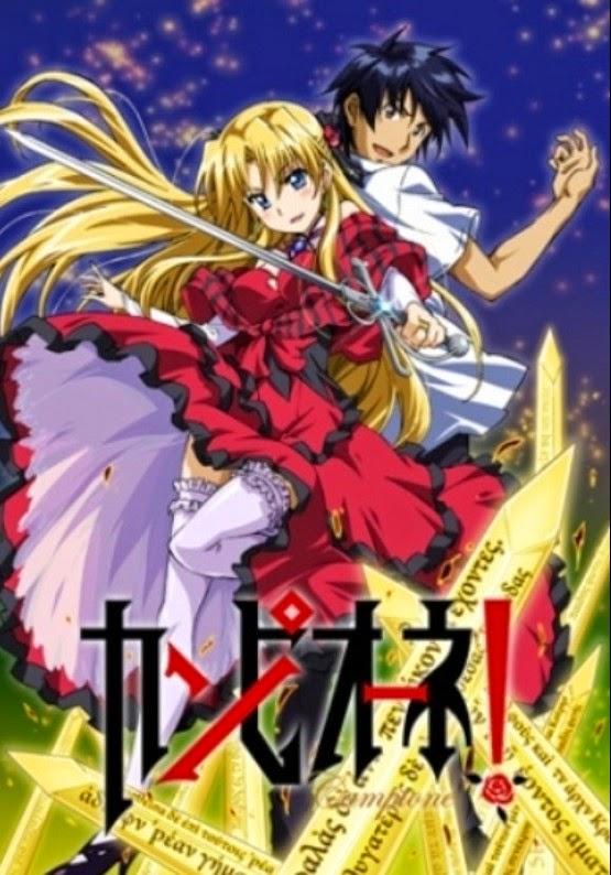 انمى Campione!: Matsurowanu Kamigami to Kamigoroshi no Maou  مترجم , انمى!Campione مترجم
