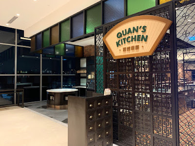 Entrance to Quan's Kitchen, the hotel's all day restaurant