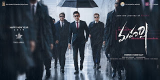 Maharshi First Look Poster 1