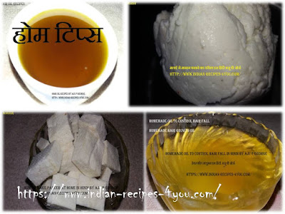 http://www.indian-recipes-4you.com/p/blog-page_35.html