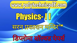 applied-physics-2-saran-solved-paper-2020