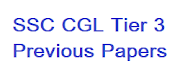 SSC CGL Tier 3 Previous Year Question Paper   SSC CGL Tier 3 Question Paper
