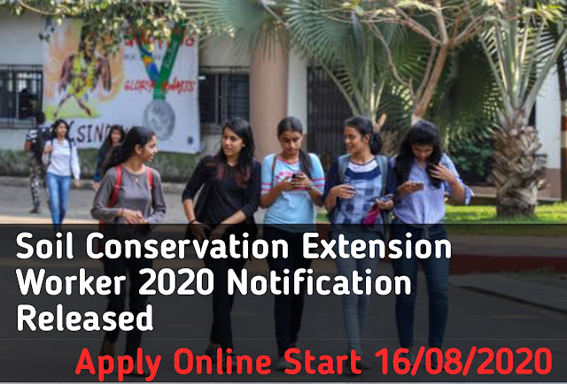 Soil Conservation Extension Worker Recruitment Notification 2020 Released - 201 Posts by Odisha Govt.