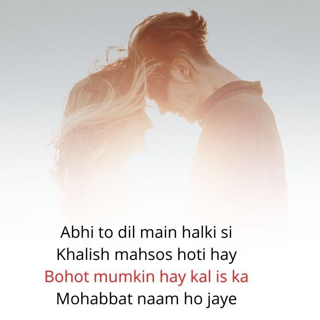 Short love Shayari in English