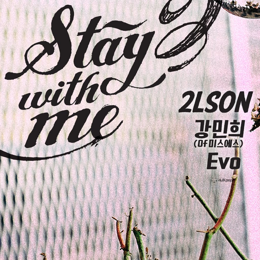 [Single] 2lson – Stay With Me