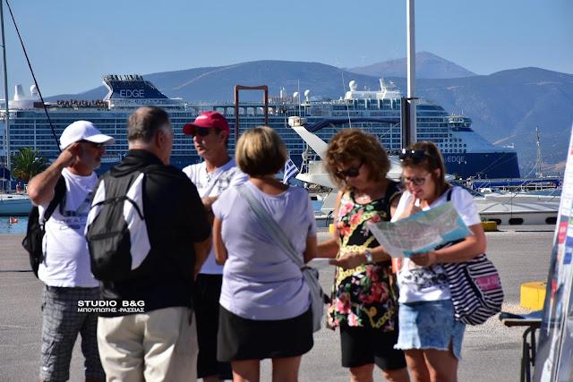 Είναι το τριήμερο, ήρθε και κρουαζιερόπλοιο με 3.000 επιβάτες και δεν πέφτει καρφίτσα στο Ναύπλιο
