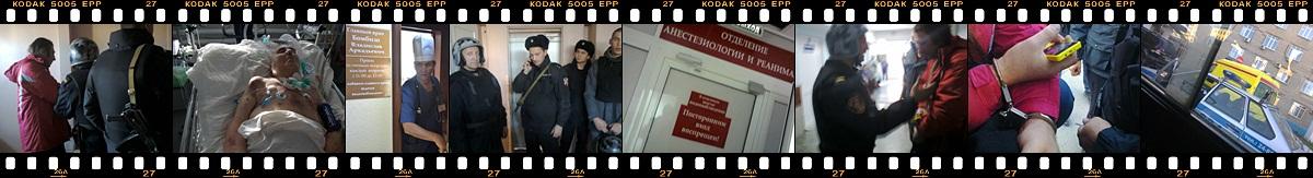 Ганова Людмила, Цуриков Илья, Ket gun