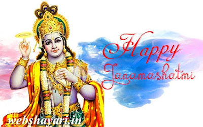 janmashtami photo gallery
