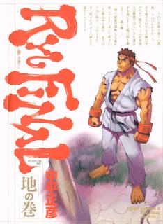 ストリートファイターⅢ RYU FINAL -闘いの先に- 第01-02巻 Dl Online Zip Nyaa Torrent