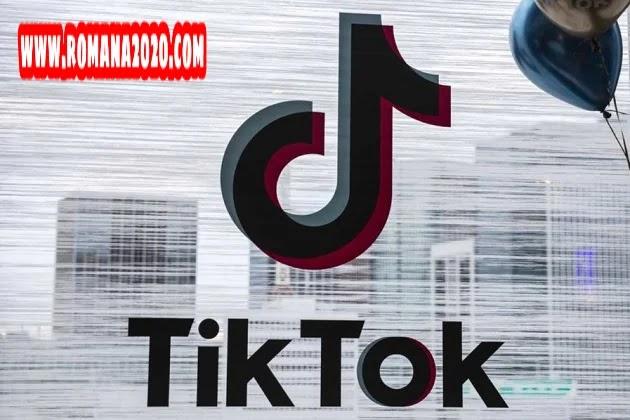 تحميل تيك توك 2020 Download tiktok لجميع الهواتف تنزيل تيك توك 2020 tiktok لجميع الهواتف
