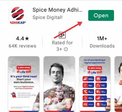 Spice Money Login, Spice Money Agent/Aeps Login, B2B Spice Money Loging, Spice Money Portal, Spice Money Registration