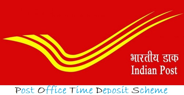 Post Office Time Deposit Scheme - Gives more Interest than Bank FD