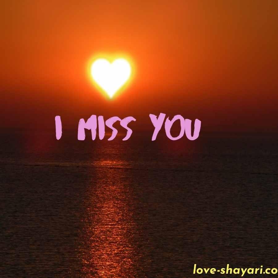 i miss you sad images