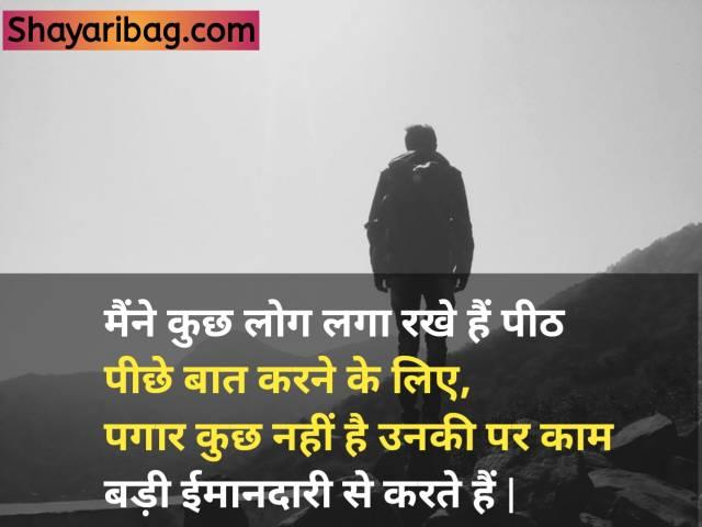 Attitude Shayari In Hindi Boy 2021 Image