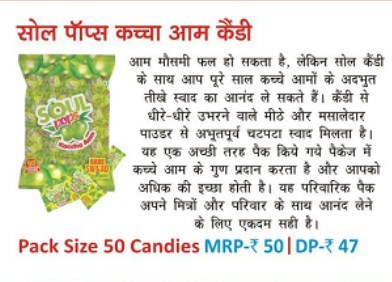 SOUL PLUS KACHHA AAM CANDY BENEFITS