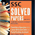 Arihant SSC CHSL Solved Previous year Papers PDF Download