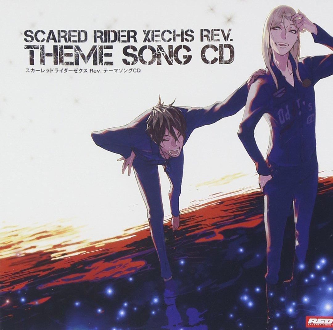 I Rider Song: Shirou Yuuto No Sekai: Scared Rider Xechs Rev