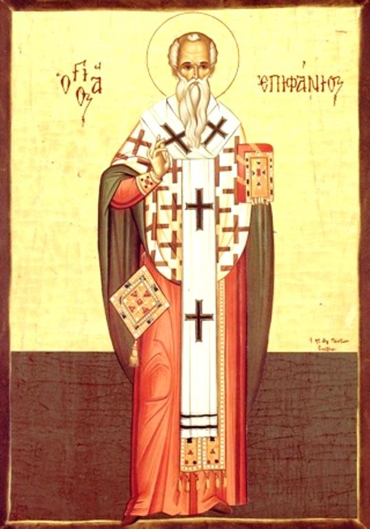 """Результат пошуку зображень за запитом """"Во святих отця нашого Епіфанія, єпископа Кипрського"""""""