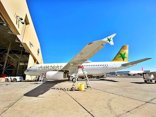 Pakistan's newest private airline, AirSial