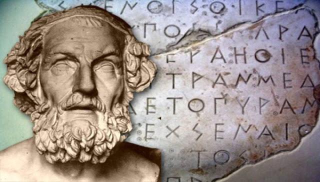 Οι νεκροί εγκέφαλοι δεν μπορούν να νεκρώσουν την Ελληνική γλώσσα