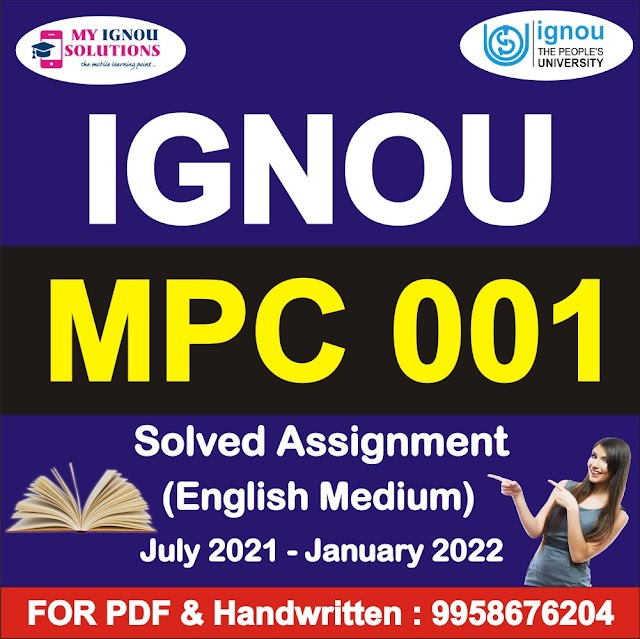MPC 001 Solved Assignment 2021-22