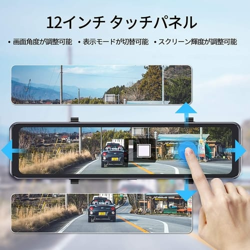 XTU 2.5K Mirror Dash Cam with Full Touch Screen