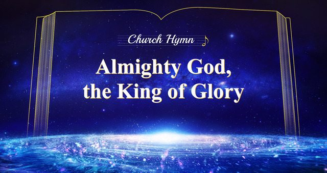 May Almighty God Lead Us: Contemporary Worship Songs | Almighty God