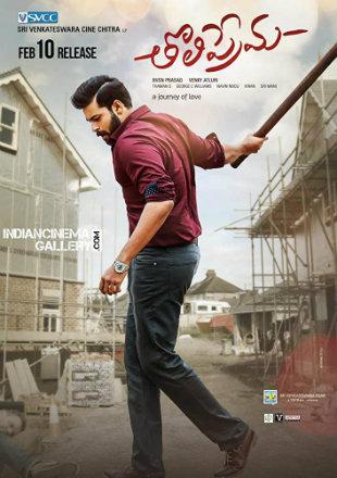 Tholi Prema 2018 Hindi Dubbed Movie Download HDRip 720p