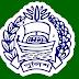 Bangladesh Police new job circular 2019 । police.gov.bd