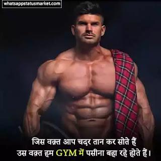 motivation bodybuilding images
