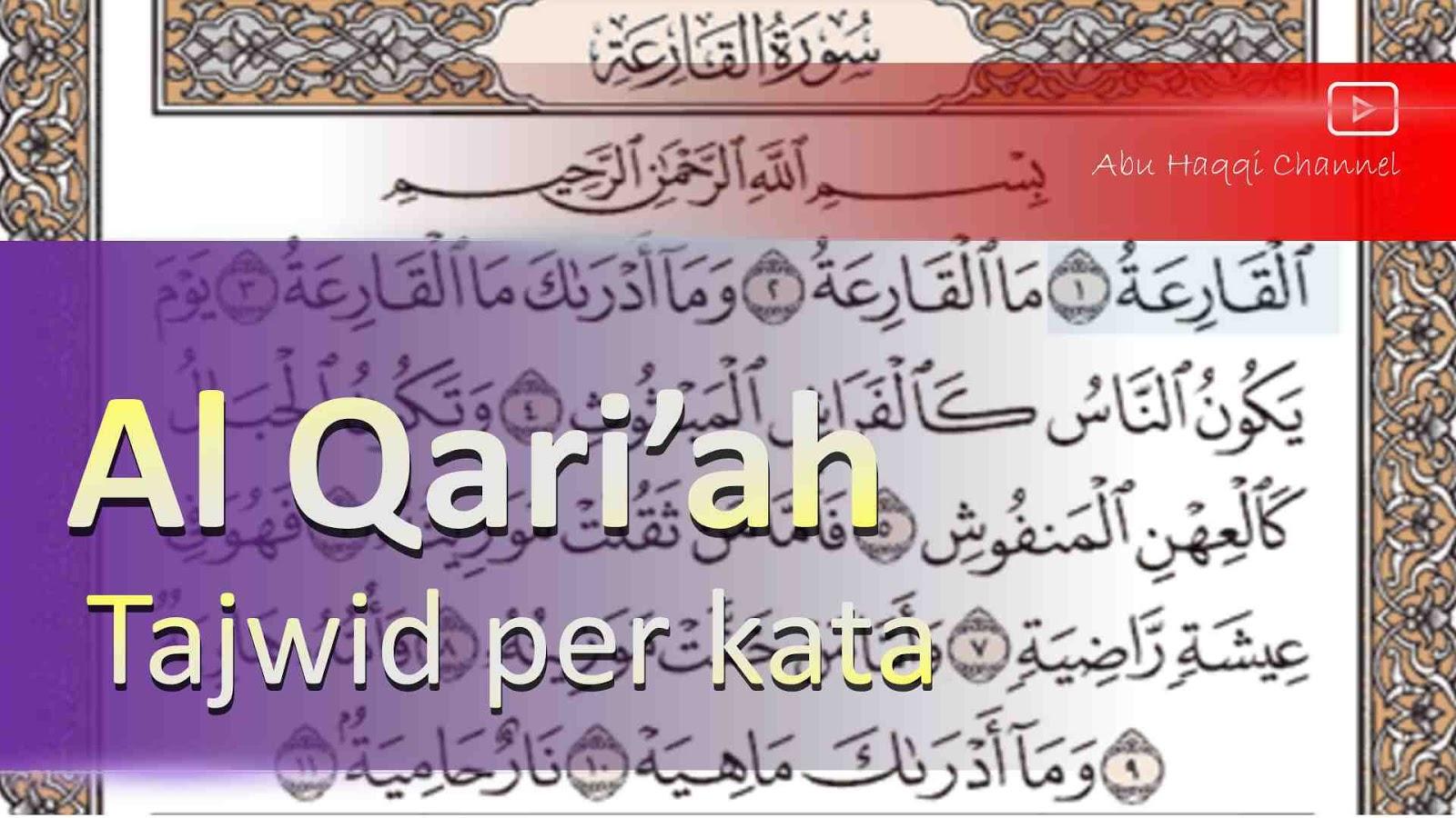tajwid surat al qari'ah