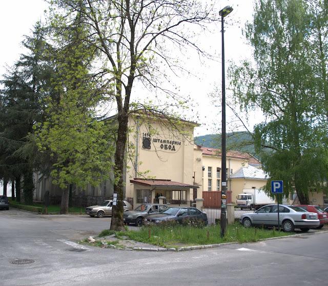 Здание первой типографии