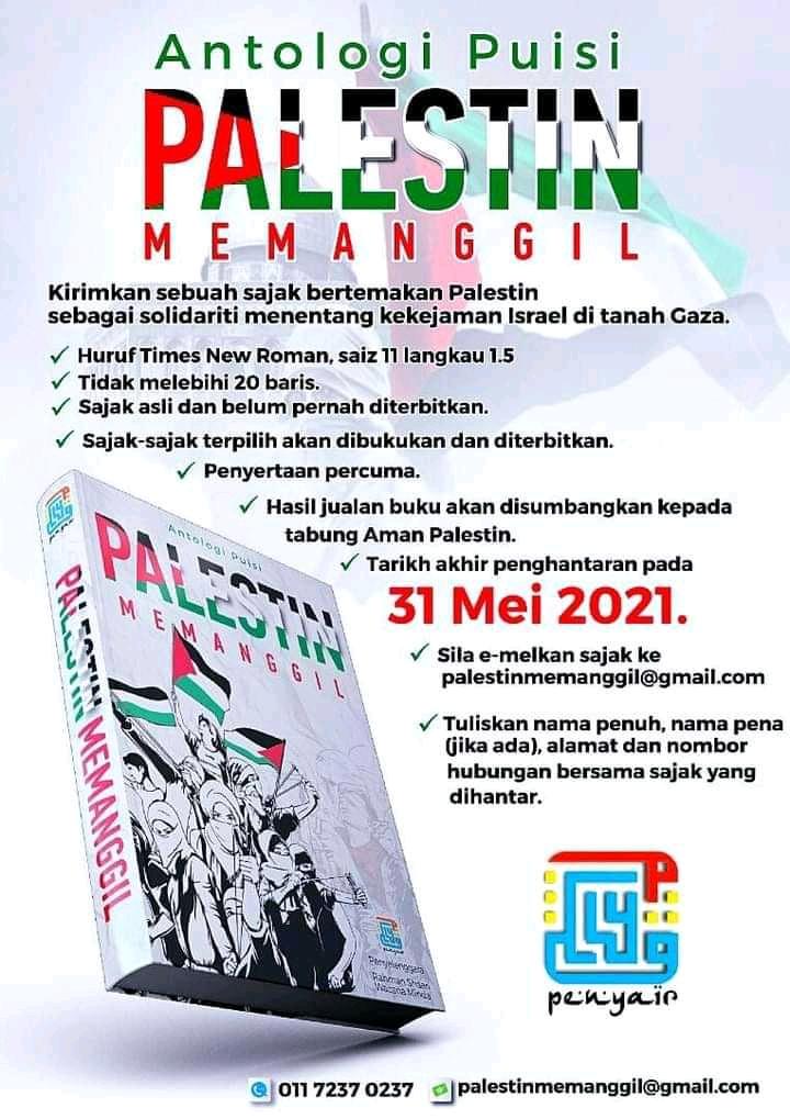 Poster Antologi Puisi Palestin Memanggil