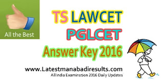 Manabadi TS Lawcet Key 2016,TS Lawcet 2016 Key,TS Lawcet Question paper with Key 2016